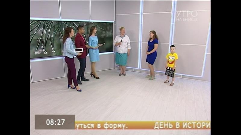 Детская киностудия разыскивает актёров для съемок в «Ералаше»
