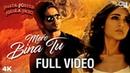 Mere Bina Tu Full Video - Phata Poster Nikhla Hero | Shahid Ileana | Rahat Fateh Ali Khan