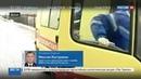 Новости на Россия 24 • В Татарстане прибывшую на вызов сотрудницу скорой ранили ножом
