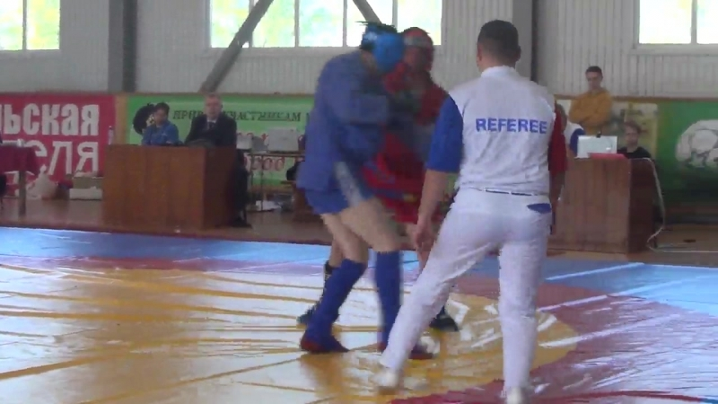 Финал, боевое самбо Фролов Даниил вес 82 кг.\