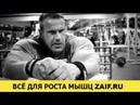 Бодибилдинг мотивация №2 - Bodybuilding motivation by Kasumi
