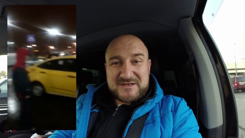 Мигранты рулят в Московском такси. Борются с кидалами в такси.