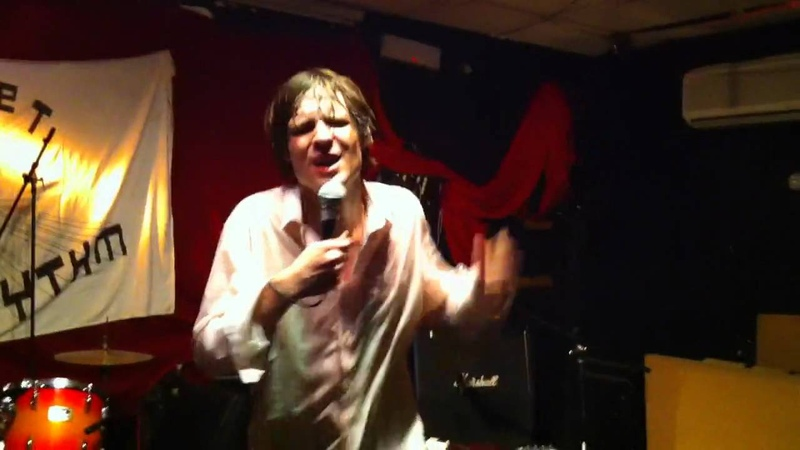 John Maus - This IS The Beat (Live @ The Grosvenor in London 07.08.2010)