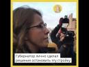 Собчак пытается остановить снос лицея в Калининграде Здесь Был Кант kanthaus