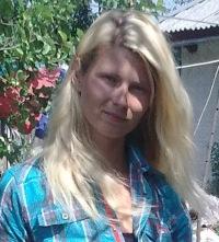 Виктория Арутюнян, 5 ноября 1981, Кременчуг, id166989838