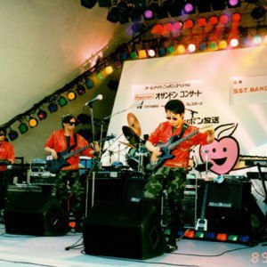 S.S.T. Band