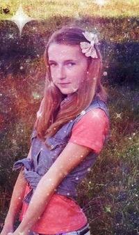 Лера Новикова, 12 декабря 1998, Санкт-Петербург, id216640321