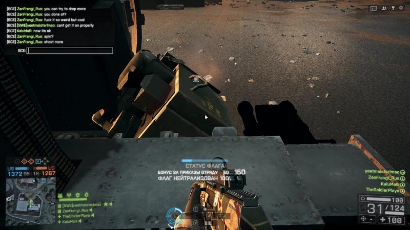Battlefield 4 И патроны