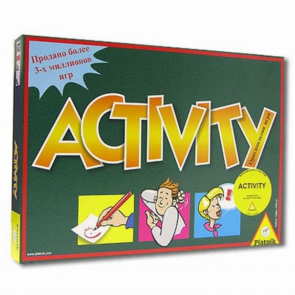 download free inca activities games software brasilfilecloud