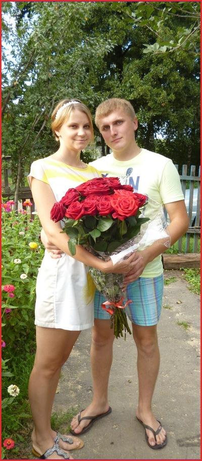Юлия Земцова, Тамбов, id137589547