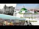 Барнаул вчера и сегодня начало XX века и век XXI Barnaul22