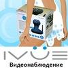 IVUE Видеонаблюдение