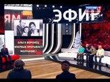 Эксклюзивное интервью певицы Ольги Воронец