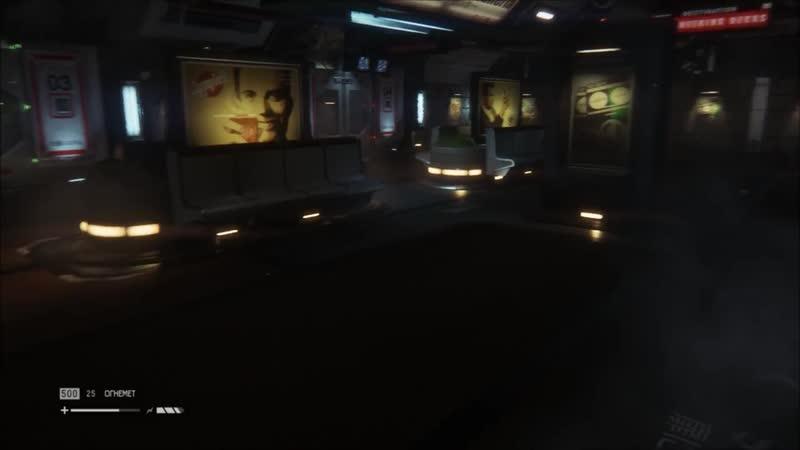 Alien- Isolation 10. Воспоминания Марлоу_720p-