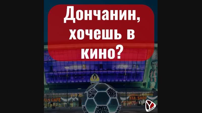 Розыгрыш ко дню влюбленных/YouDn.ru