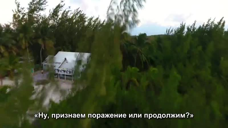 FYRE The Greatest Party That Never Happened русские субтитры
