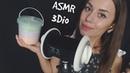 АСМР 3Dio Поедание сахарной ваты с ушей ASMR Eating cotton candy from your ears