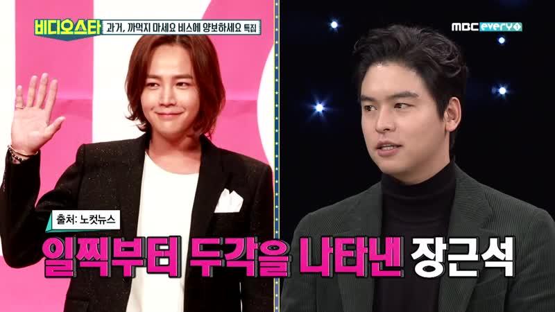 이장우, 신인 시절 장근석, 송중기, 이민호, 김수현과 경쟁한 사이?!
