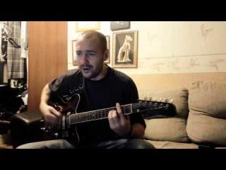 Офелия - ГрОб (Егор Летов гитара кавер аккорды бой)