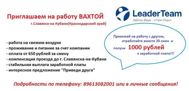 http://cs617325.vk.me/v617325952/5e15/yR0EaZLLQCQ.jpg