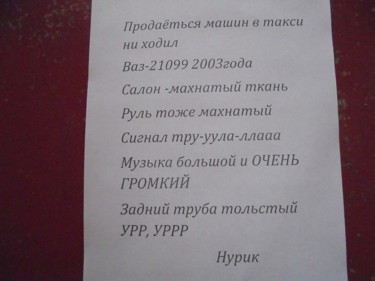 https://cs7057.vk.me/c543100/v543100366/4c0f3/E-hliMUQf9A.jpg