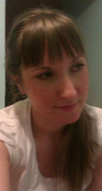 Наталья Кармацких, 16 января , Екатеринбург, id23423678