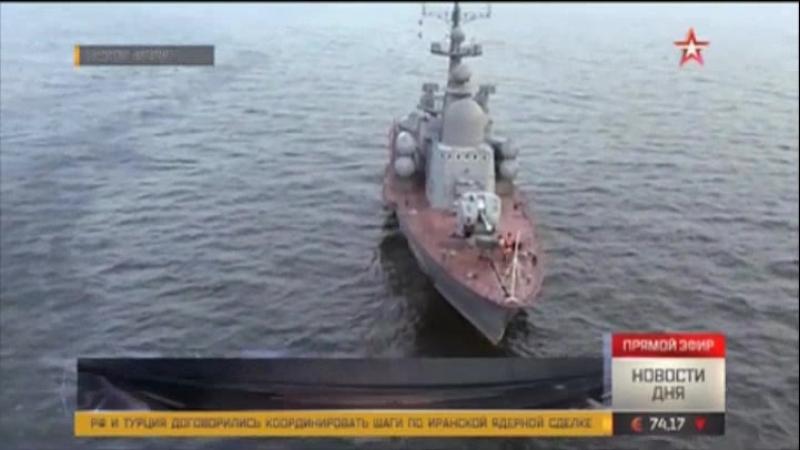 Экипаж ракетного катера Р-18 отразил налет «вражеской» авиации в Японском море