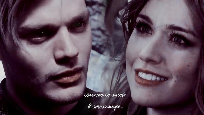 ❖Jace Clary | Если ты со мной...ღ[«Shadowhunters»]