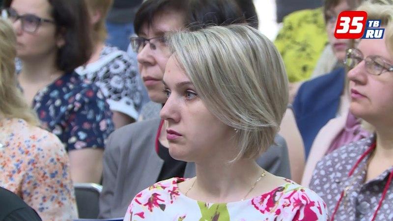 В Вологде в пятый раз собрались представители сферы управления кадровыми службами страны