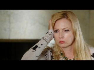 Экстирпация (2012): Трейлер (русский язык)