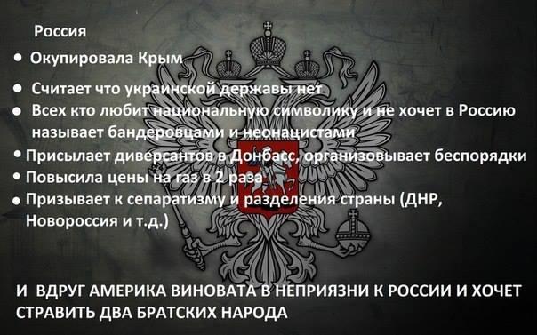 Путину отступать некуда, поэтому он будет подпитывать нестабильность в Украине, - депутат Госдумы РФ - Цензор.НЕТ 5392