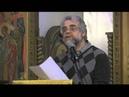 Михаил Селезнев Христианская библеистика история и апологетика