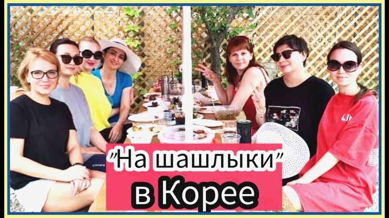 KOREA/ VLOG/ Встреча с друзьями и подписчиками ;)
