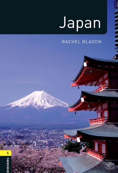 Factfiles Japan - Oxford Bookworms Library