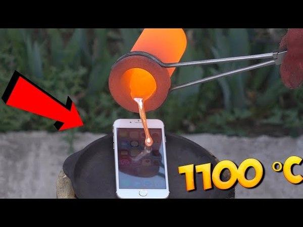 ЧТО ЕСЛИ ВЫЛИТЬ РАСКАЛЕННУЮ ЛАВУ в 1100 ГРАДУСОВ на iPhone ?!