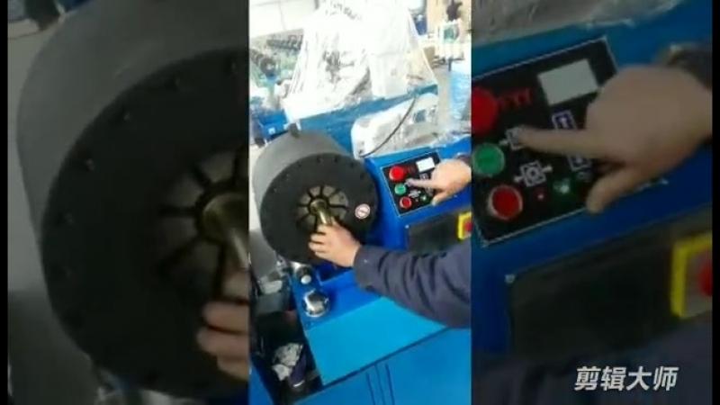 Hydraulic hidraulik hidraulico fittings ferrule adapter crimping machine