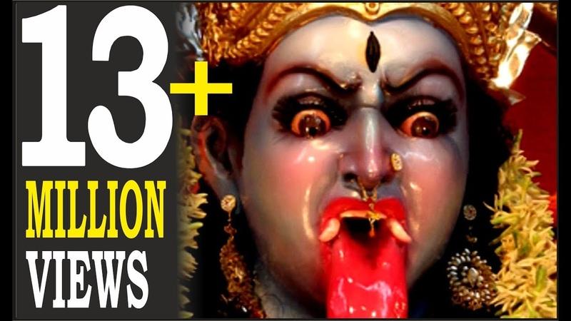 Kalo Ki Kaal Mahakali | Manish agrawal (Moni) 09300982985 | Lord Durga Mahakali