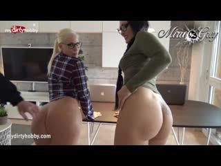 Mydirtyhobby - two sexy girls threesome (amateur, blowjob, cumshot, german, porn, cum, facial, домашнее, немецкое, минет)