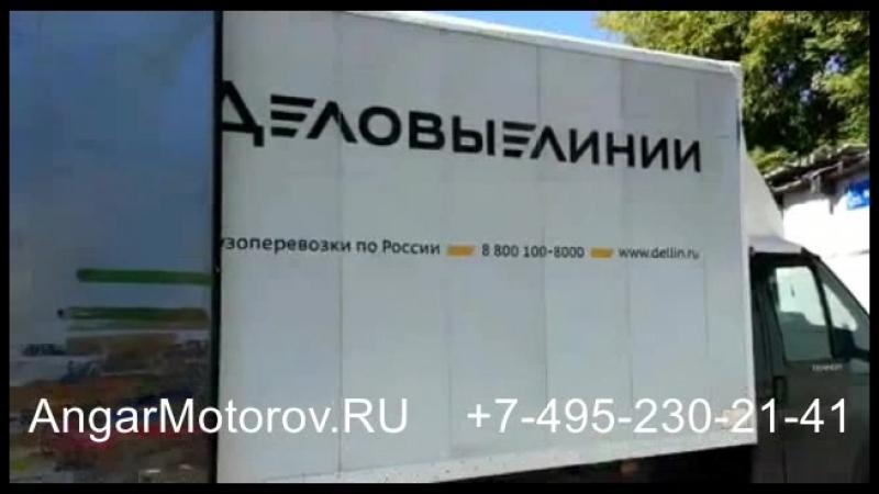 Двигатель БМВ Е82 135 Е90 335 Е60 535 Ф01 740 Х6 3.5n54b30 Отправлен со склада в Москве в Уфа