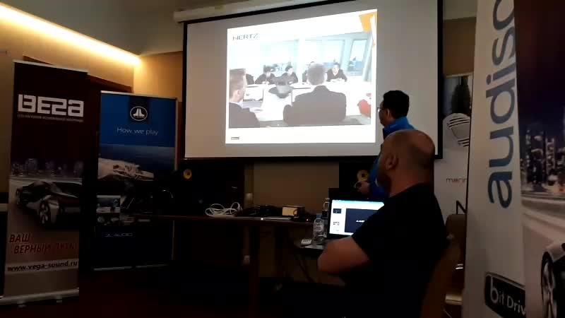 Конференция мировых брендов Audison JL Audio Hertz Tchernov Cable и Clarion