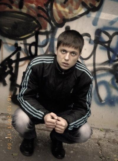 Максим Александрович, 10 февраля , Кривой Рог, id88464393