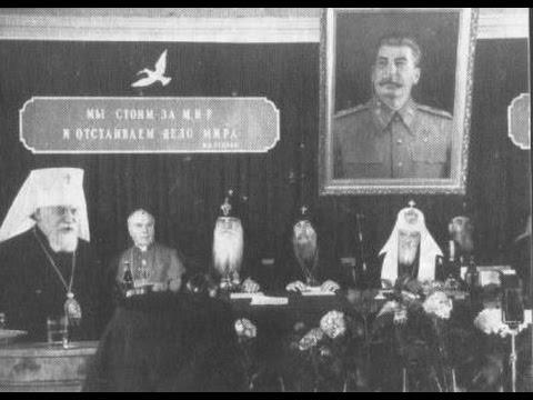 Сталинизм Московской патриархии. Сергиев Посад. 1952 год.