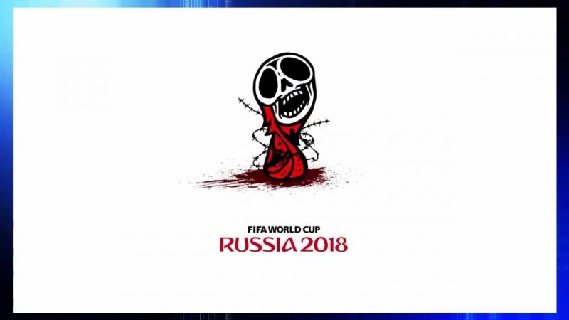 Страны ЕС готовят дипломатический бойкот ЧМ 2018 1