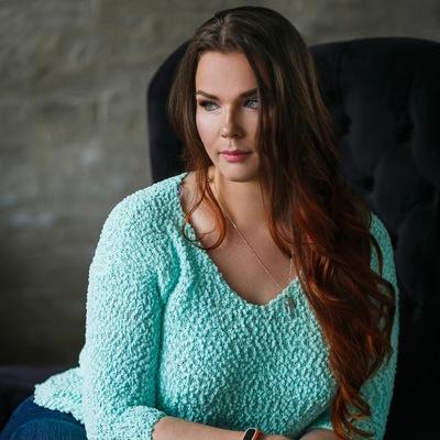 Екатерина Осюхина