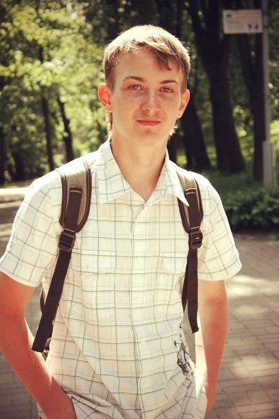 Димон Рябцев, 9 августа , Минск, id105635252