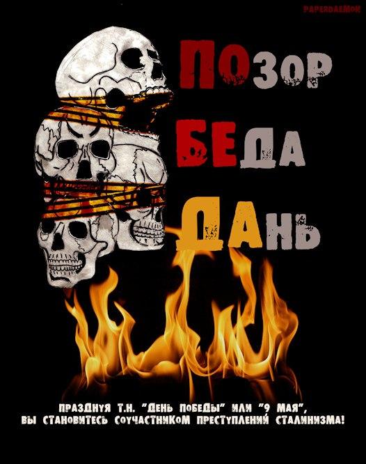 Активисты Казахстана требуют не раздавать в школах георгиевские ленточки: они символизируют колонизацию в царской России - Цензор.НЕТ 3494