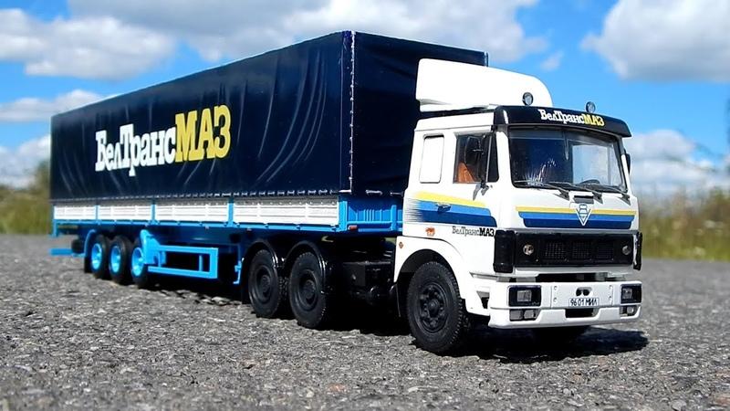 МАЗ-6422 МАЗ-9758 Стервятники на дорогах