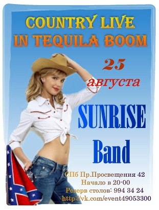 25.08 Country Live in Tequila Boom