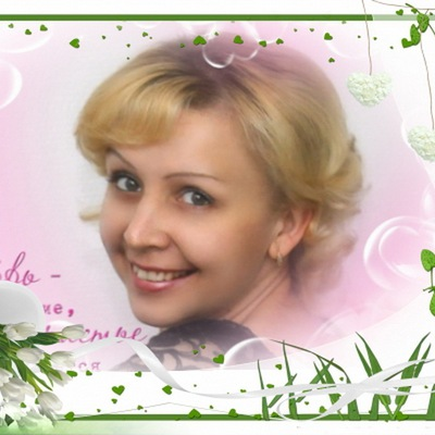 Наталья Веремеева
