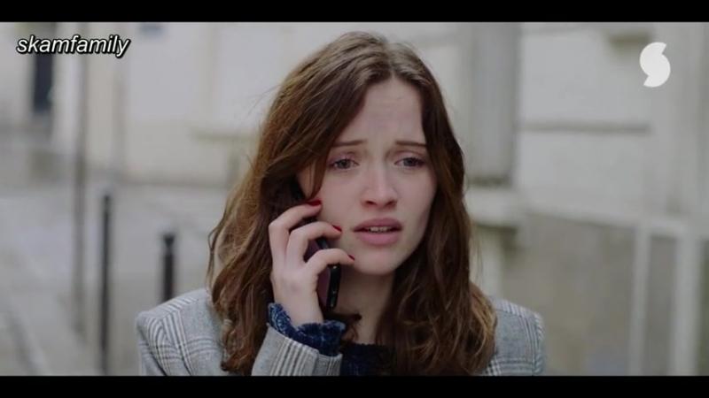 Skam France 2 сезон 12 серия Рус. субтитры
